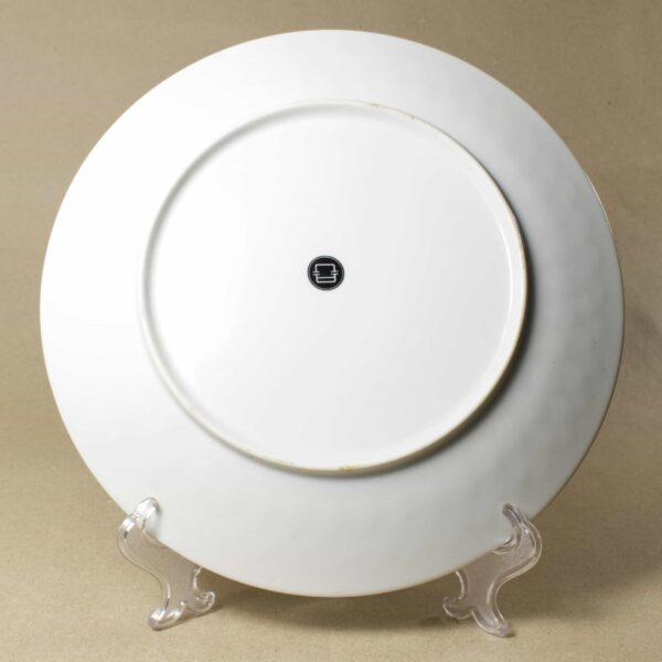 Декоративная настенная тарелка Galicia реверс
